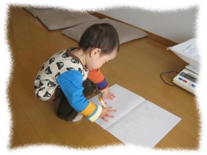 2012年2月17日1歳6ヶ月健診後 なぐり書き