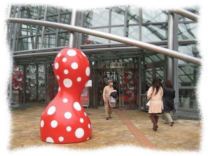 2012年3月17日草間草間彌生展�