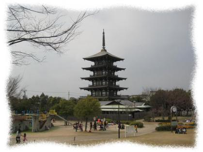 2012年4月5日野添北公園①
