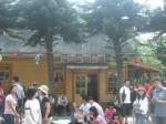 勝興車站1