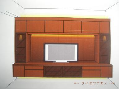 リビングボード 1