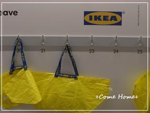 IKEAにて
