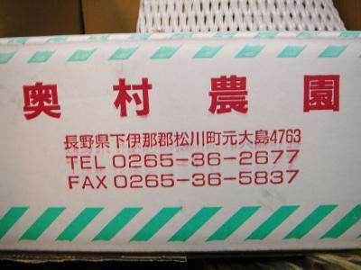 2008蟷エ10譛・5譌・_DSC00936_convert_20081025233958