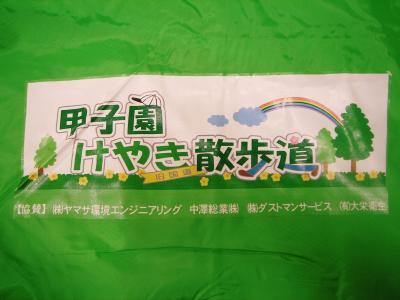 2008蟷エ11譛・2譌・_DSC01067_convert_20081122002700