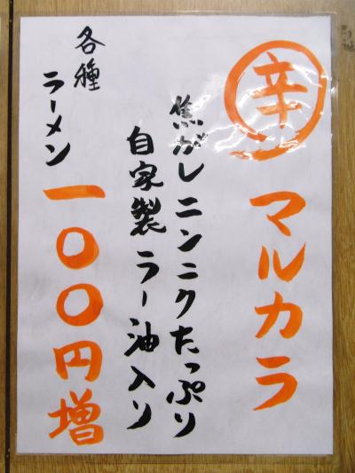 2009蟷エ01譛・5譌・_RIMG0239_convert_20090115013553
