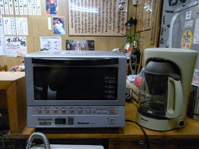 RIMG0549_convert_20090320004301.jpg