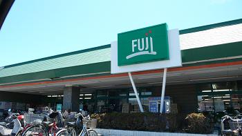 大型駐車場完備の「富士スーパー」