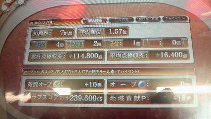 2009022701310000.jpg