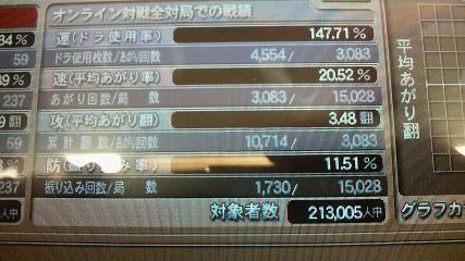 2009022701310001.jpg