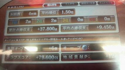 2009030100050000.jpg