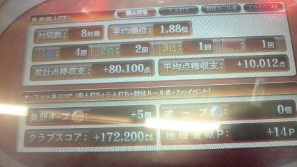 2009031521470000.jpg