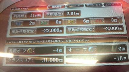2009031800560000.jpg