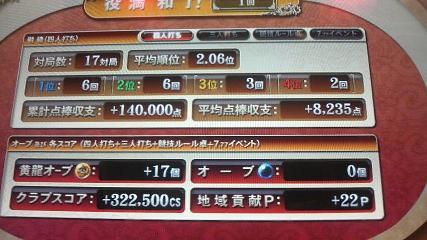 2009090802080000.jpg