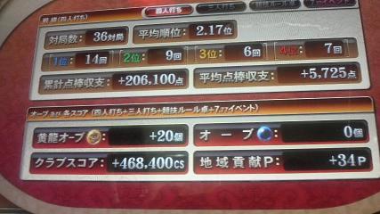 2009091504490000.jpg