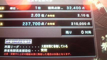 2009091902510000.jpg