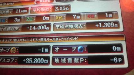 2009091904450000.jpg