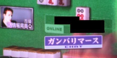 20090106185344[1]