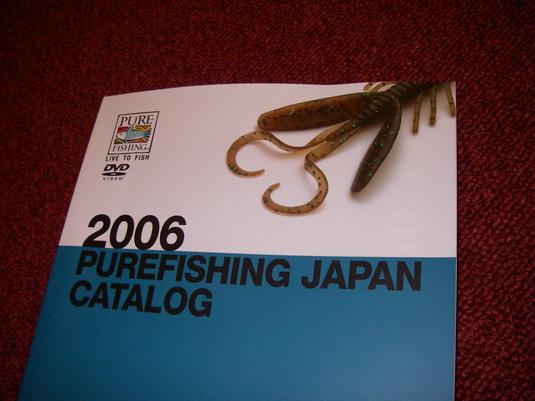 20060320064229.jpg