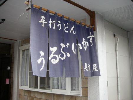 20061003193747.jpg