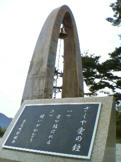 20071024005050