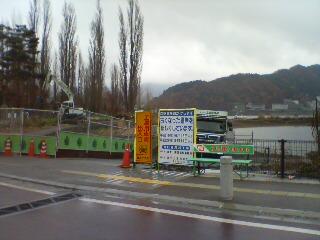 20071130131841