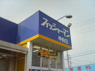 20080302230820