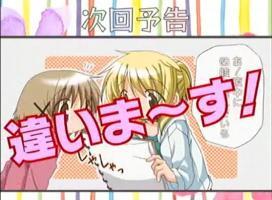 yokoku20080711.jpg