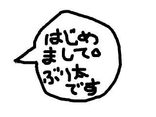 snap_takasamalove_200882205442.jpg