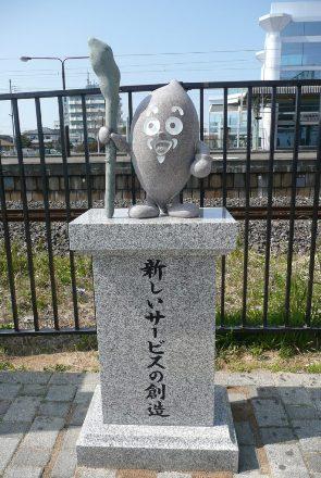 いもジィの石像