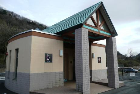 袋田駅のトイレ
