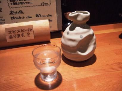 一品(辛口)の冷酒2合