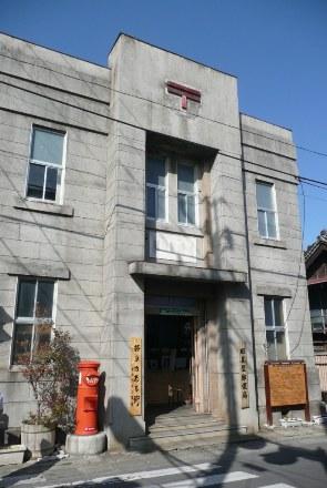 真壁郵便局局舎