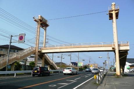 水木歩道橋