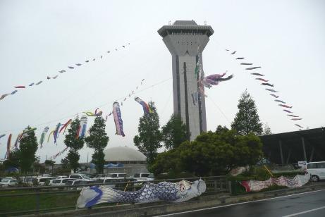 虹の塔と鯉のぼり