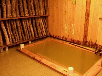 手作り温泉