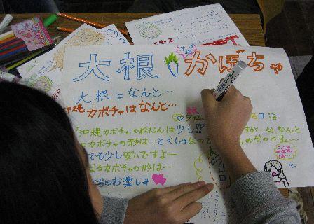 08hiruichi005.jpg