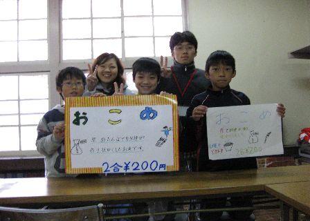 08hiruichi019.jpg