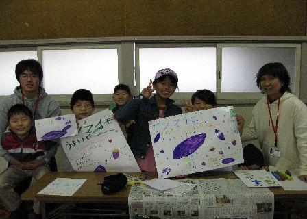 08hiruichi020.jpg