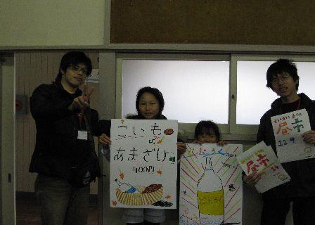 08hiruichi021.jpg