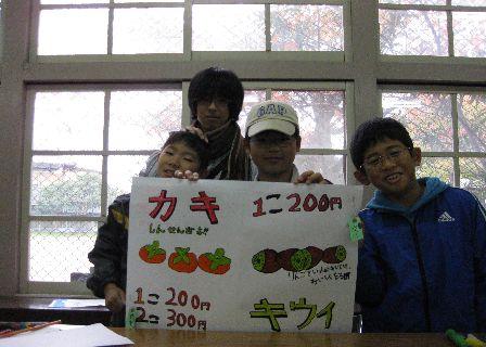 08hiruichi022.jpg