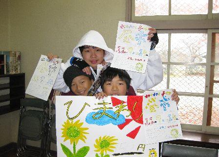 08hiruichi023.jpg