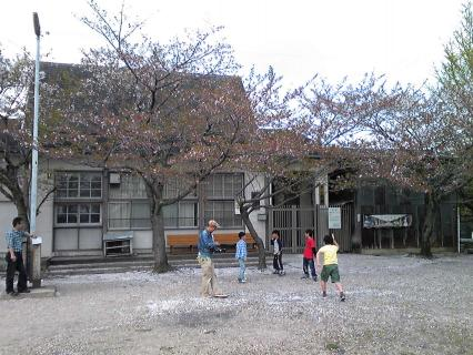 20090415215245