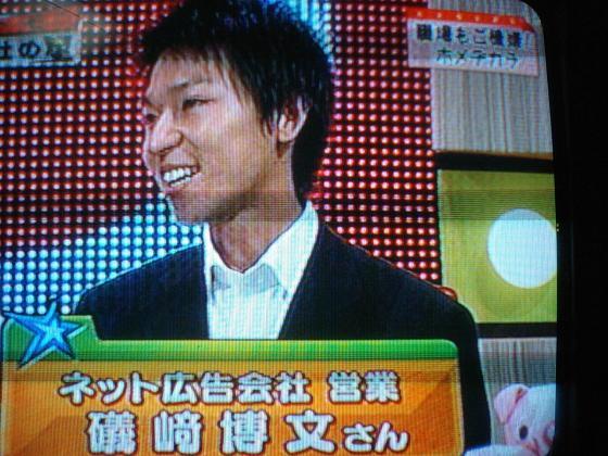 ヒロが全国放送に!