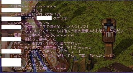 TWCI_2012_1_21_20_15_57.jpg