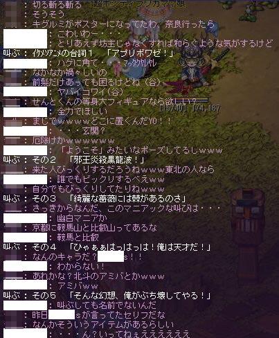 TWCI_2012_1_22_16_55_52.jpg