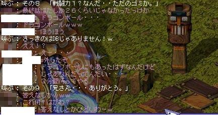 TWCI_2012_1_22_17_2_43.jpg