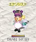 TWCI_2012_2_18_9_48_4.jpg