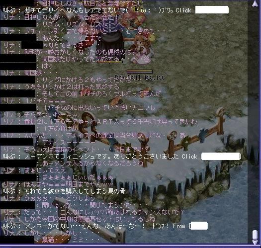 TWCI_2012_3_27_22_55_48.jpg