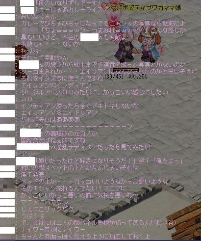 TWCI_2012_3_5_0_30_12.jpg