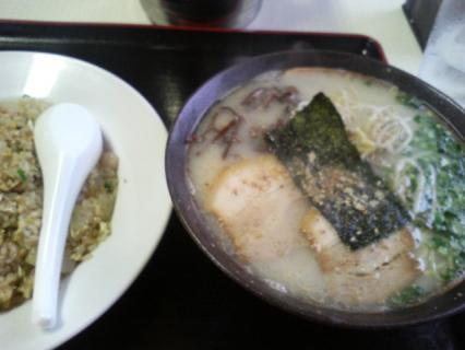 yousukou